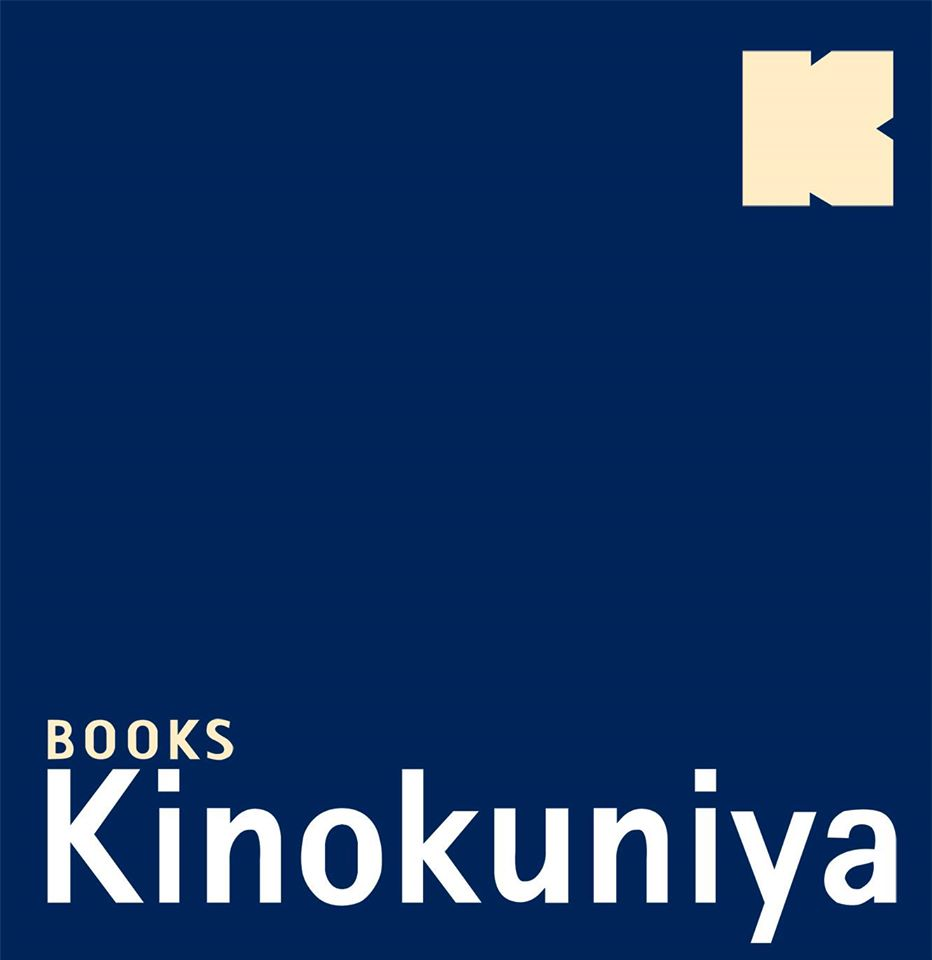 Kinokuniya (MY)