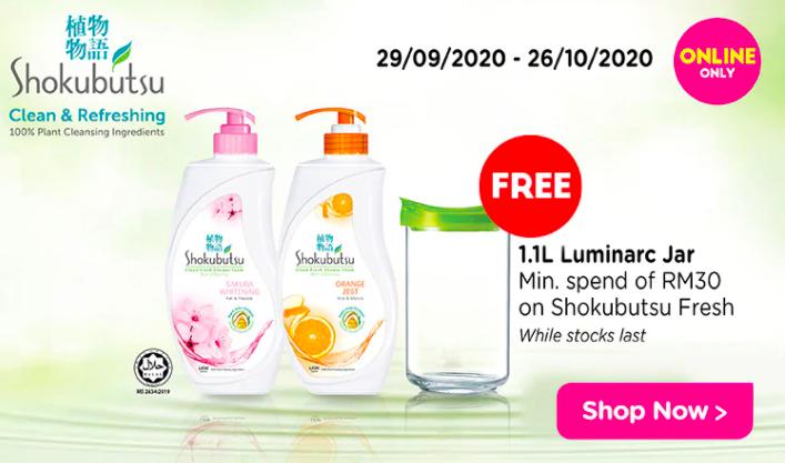 watsons.com.my - Shokubutsu Free 1.1L Luminarc Jar