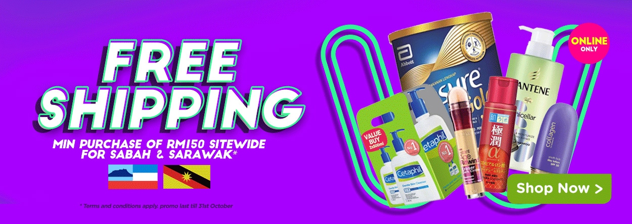 watsons.com.my - Free Shipping min purchase of RM150 sitewide for Sabah & Sarawak