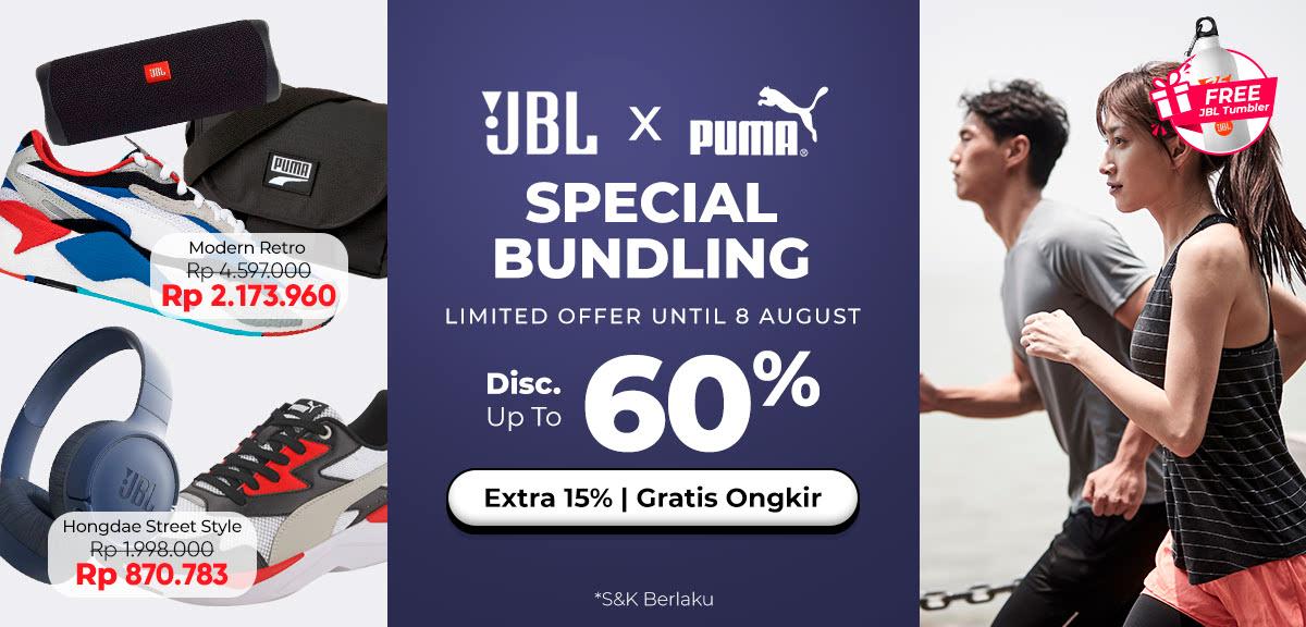 iStyle - JBL x PUMA SPECIAL BUNDLING