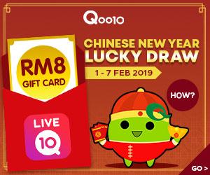 Malaysia Best Deal Lucky Draw Angpow Gift Card Aarif Billah