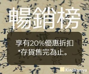 Kinokuniya (SG)