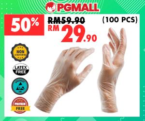 IA - PGMall