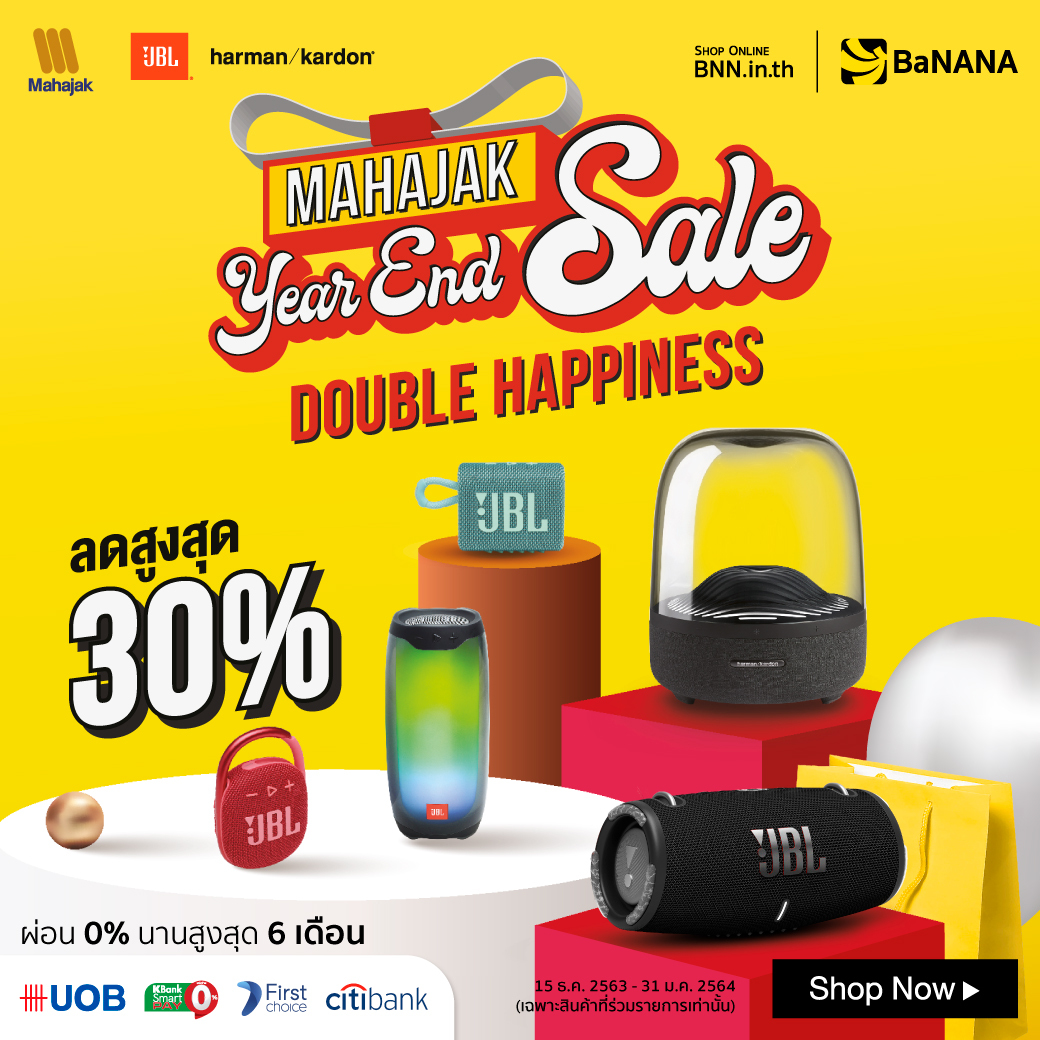 bnn.in.th - Mahajak Year End Sale Save up to 30%