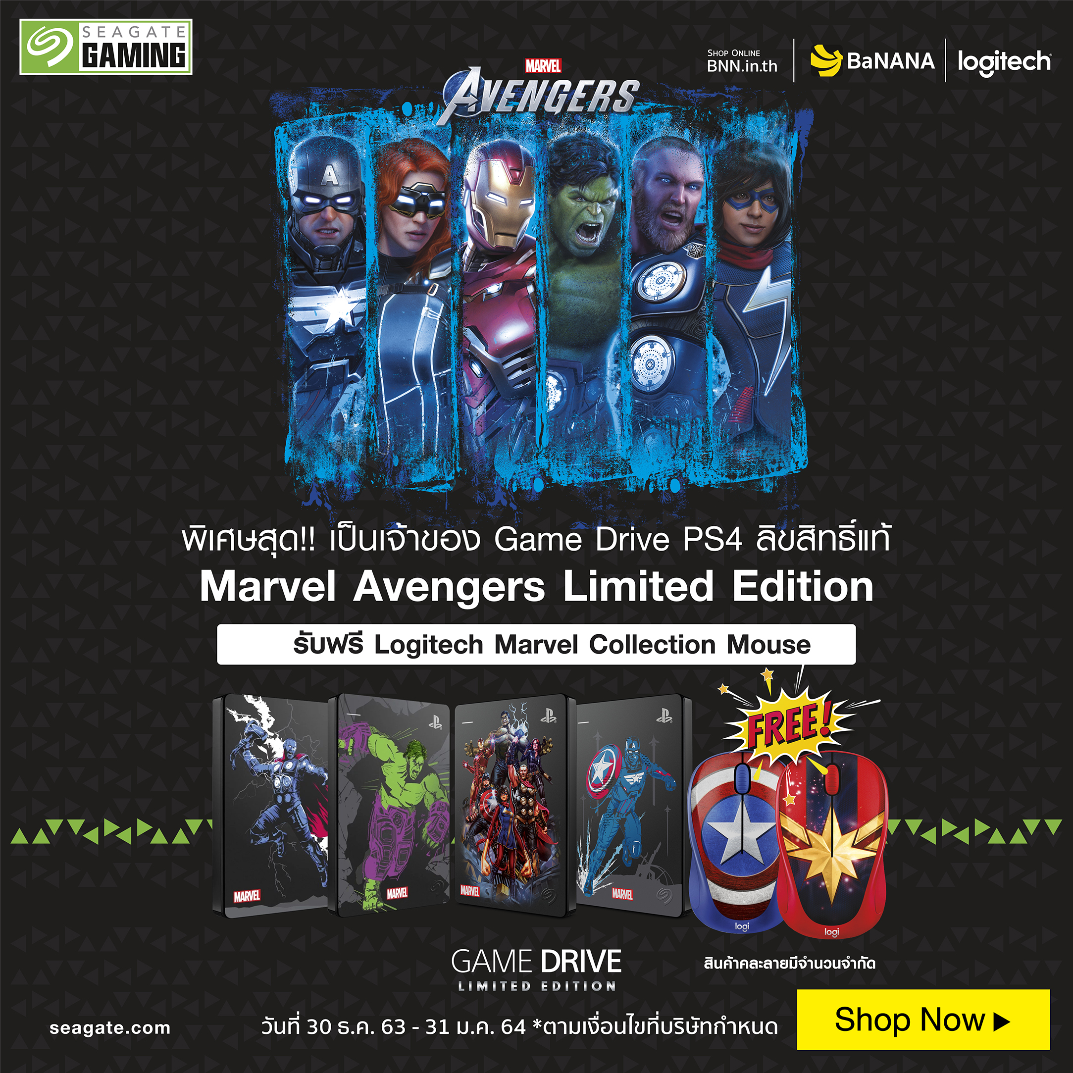 bnn.in.th - New Arrival Seagate HDD Ext Game Drive PS4 Marvel_30 Dec