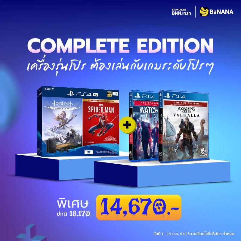 bnn.in.th - เซทสุดคุ้ม PS4 ลดพิเสษ