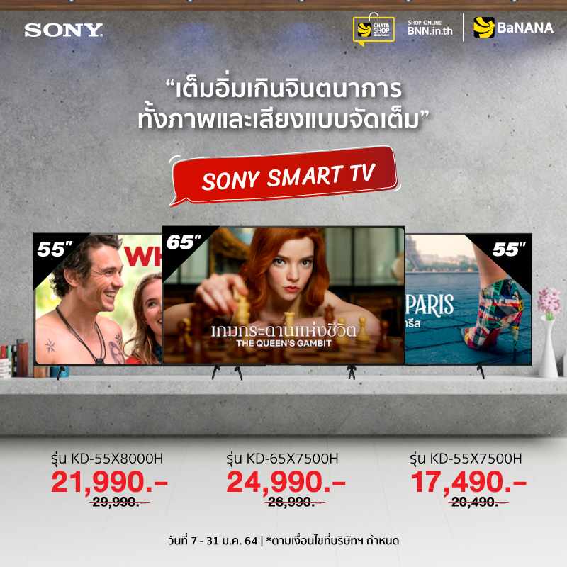 bnn.in.th - Smart TV