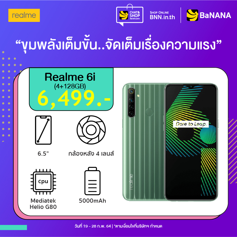 bnn.in.th - 7 Smartphone คุ้มๆ ราคาไม่เกิน 8,000.-*