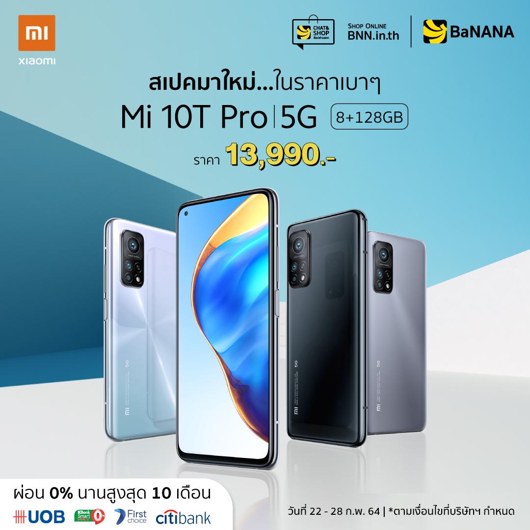 bnn.in.th - MI 10T Pro (128GB) Online Only