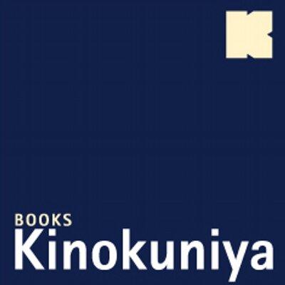 Kinokuniya (TH) Affiliate Program